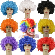 10pcs Short Curly Fluffy Cosplay Party Dress Performance Props Funny Clown Wig Caps Birthday Party Decoration Explosive Head Wig(China)