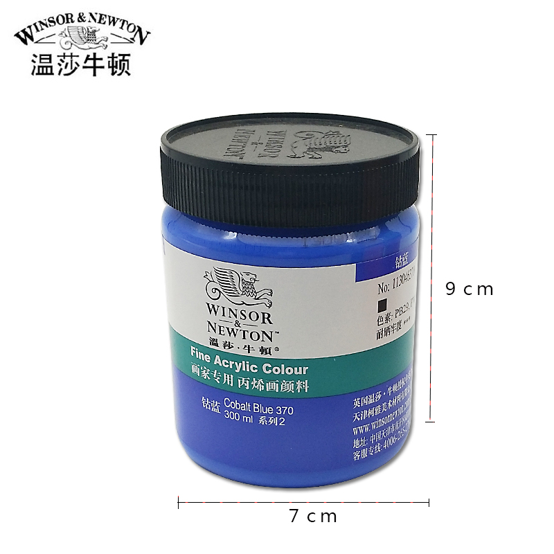 цена на Professional Winsor Newton 300ML Acrylic Paint Set Colors Art Painting for fabric Clothing Wood Drawing for artist art supplies