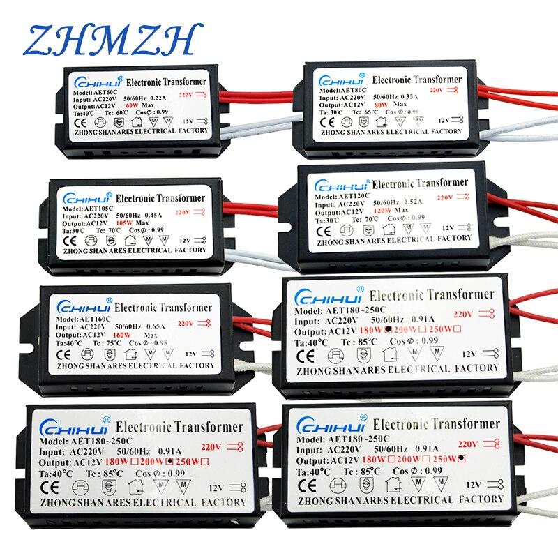 Chihui elektronik transformatör 60W 80W 105W 120W 160W 180W 200W 250W AC220V to 12V halojen lamba ve kristal lamba G4 ışık boncuk