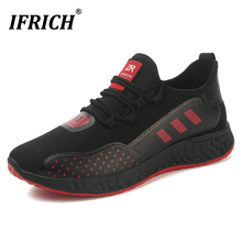 Classic Men Athletic Footwear Breathable Men Outdoor Running Shoes Spring Sports Men Sneakers Black Athletic Sneakers For Male man running shoes black red white sports shoes for male spring summer athletic footwear male breathable light sneakers running