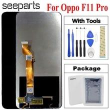 100% 液晶oppo F11プロ液晶CPH1969テストディスプレイのタッチスクリーンデジタイザアセンブリの交換oppo F11液晶F11プロ画面