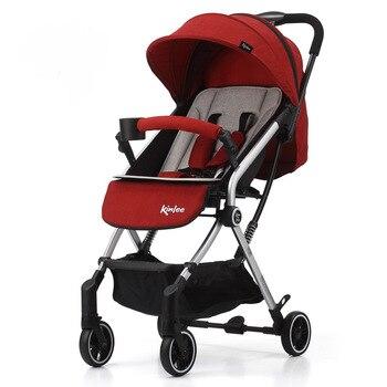 7ae0a1011 Cochecito de bebé de alto paisaje, cochecitos ligeros para bebés, cochecito  portátil plegable,