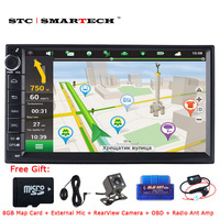 SMARTECH 2 Din 1024 600 Resolution 7 Inch Car Multimedia Android 6 0 OS Quad Core