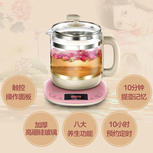 Health pot automatic multi-function glass electric water flower tea boiling decoction multi function miniature health pot full automatic flower fruit tea boiling water and medicine