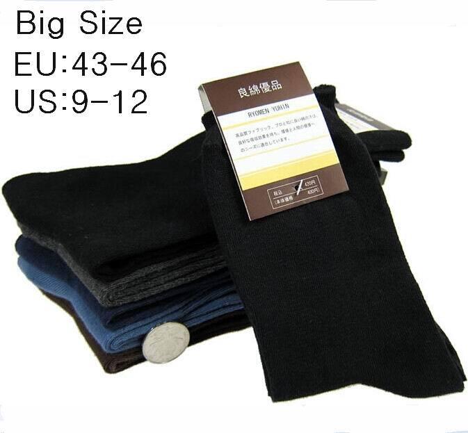 5pairs Fashion Sock Big Elite Business Calcetines Socks Mens Dress Sock Plus Size Large XXXL EU43-46 Meias Homens Cotton Socks