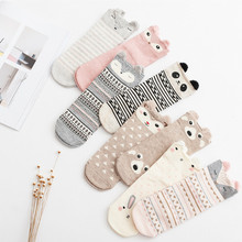 2016 New Lovely Cartoon Women Socks High Quality Cotton Sox Japanese Fashion Style Autumn Winter Warm For lady Girls