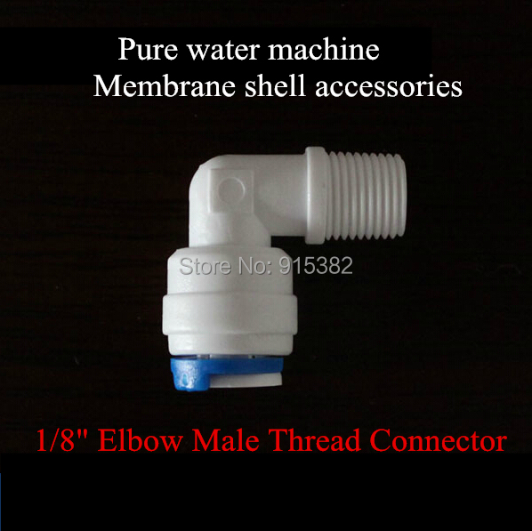 Elbow L Type 1/8 Male Thread Quick Connector To 1/4 OD Hose Connection RO Membrance Shell Special Connection Fittings industry 3 8 pt male thread full port quick couplers for 8mm od hose