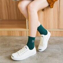 Harajuku Socks Cotton women Japanese love embroidery happy word ladies cute school sock White yellow dark green colors New