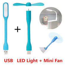 Creative USB Fan Flexible Portable Mini Fan and USB LED Light Lamp Xiaomi Book For Power Bank Notebook Computer Summer Gadget(China)