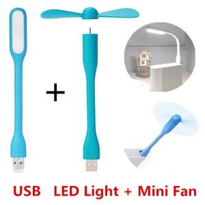 Creative USB Fan Flexible Portable Mini Fan and USB LED Light Lamp Xiaomi Book For Power Bank Notebook Computer Summer Gadget(China)