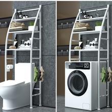 Полка для хранения в ванной комнате с держателем для рулона и крюком для полотенец, держатель для хранения кухонной стиральной машины, 3 уровня