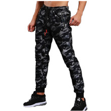 LIEXING Army Green Trainning Exercise Pants Joggers GYM Fitness Leggings Workout Basketball Training Running Sports Clothing цена 2017