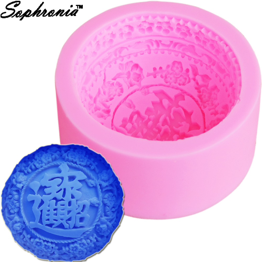 Sophronia Business Lucky Treasure Bless Candle Moulds Soap Mold Kitchen-Baking Resin Silicone Form Home Decoration 3D DIY C S110