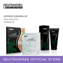 Beauty Health Body Slimming Cream Fast Slim Patch Weight Loss Product Anti Cellulite 150ml Gel+ 5pcs Body Applicator