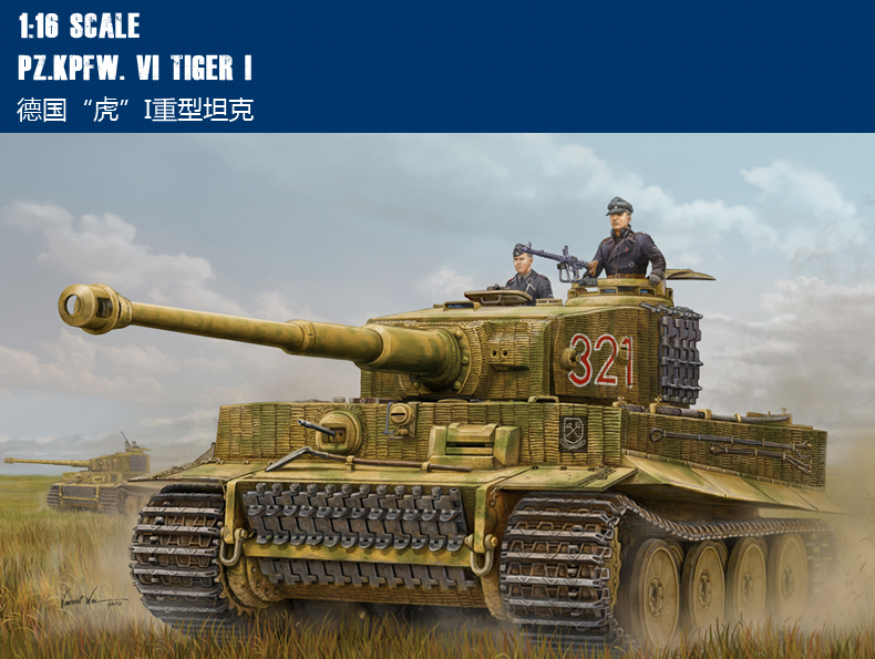 1/16 German Tiger I Heavy Tank (medium Type) 826011/16 German Tiger I Heavy Tank (medium Type) 82601