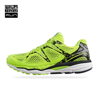 BMAI Man Cushioning Running Shoes Skid Proof Marathon Athletic Outdoor Sport Sneakers XRMC005