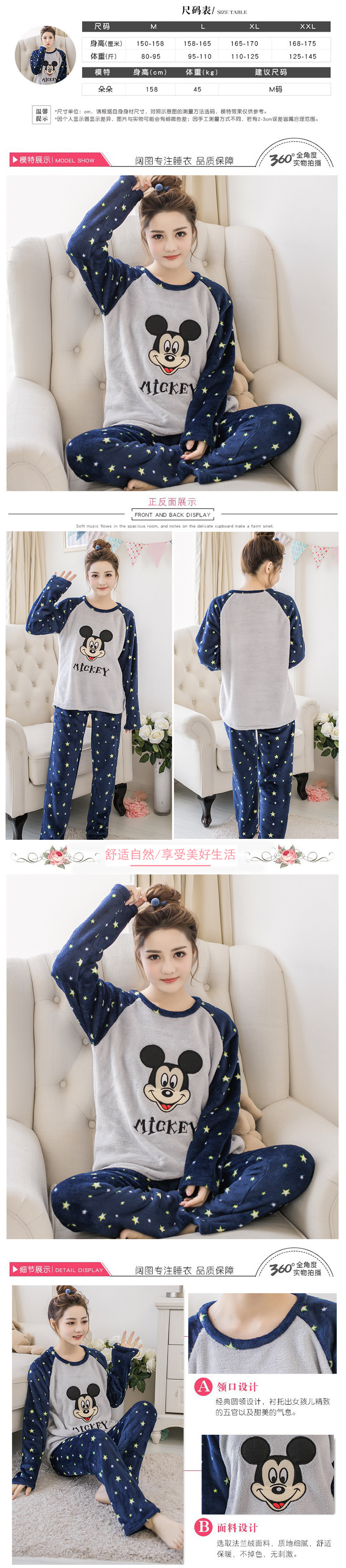High Quality Women Pajama Sets Winter Soft Thicken Cute Cartoon Flannel Sleepwear 2 pcs/Set Tops + Warm Pants Home Clothes Mujer 114