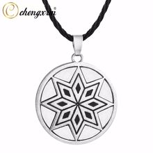 CHENGXUN New Arrival Fashionable Necklace for Men Boys Gift Star Rus Amulet Pendant Slavic Viking Male Necklace(China)