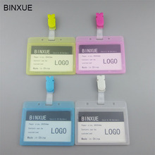 BINXUE Employees card Cover Transparent Double view ID hard badge  display brand transverse