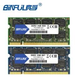 Binful 4GB (2x2 GB) DDR2 2GB 800MHZ 667MHZ 200pin ذاكرة عشوائية RAM الكمبيوتر المحمول 2x ثنائي القناة PC2-6400 PC2-5300 SODIMM RAM 1.8v