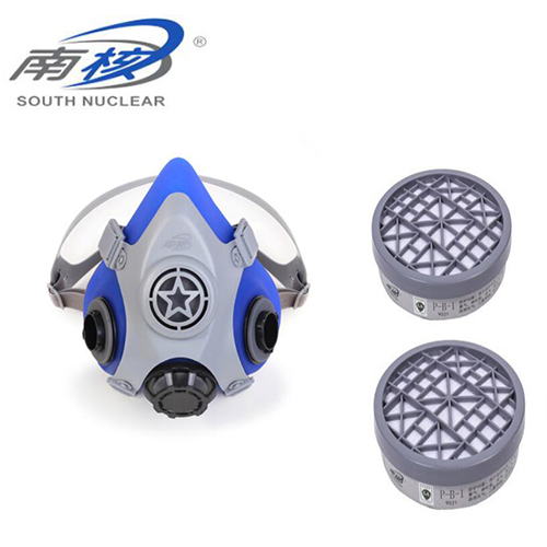 SOUTH NUCLEAR 8009+9021 Half Facepiece Reusable Respirator Mask Anti Inorganic gases or vapors Mask 3 Items for 1 set YG004 юбка 8009 2015