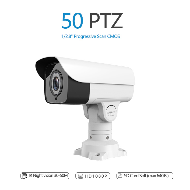 1.3MP 960P 2MP 1080P 64GB Outdoor waterproof IR Bullet PTZ Camera high speed bullet camera