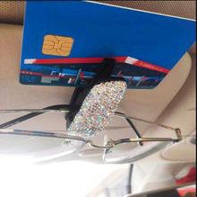 1 pçs clipe de carro strass diamante carro óculos de sol viseira fixador óculos de sol clipe de cartão recibo acessórios clipe # lr3