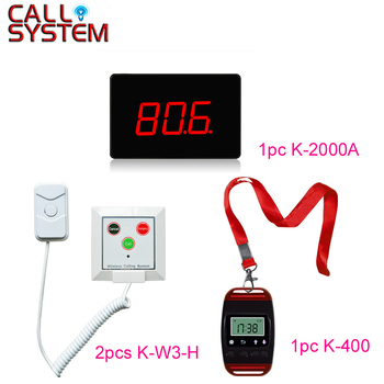 Wireless hospital clinic equipment Nurse Call Alarm Buzzer System 1 display receiver 1 clock 2 patient bed buttons