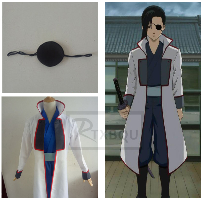 GinTama Silver Soul Kyubei Yagyu Cosplay Costume Custom-Made
