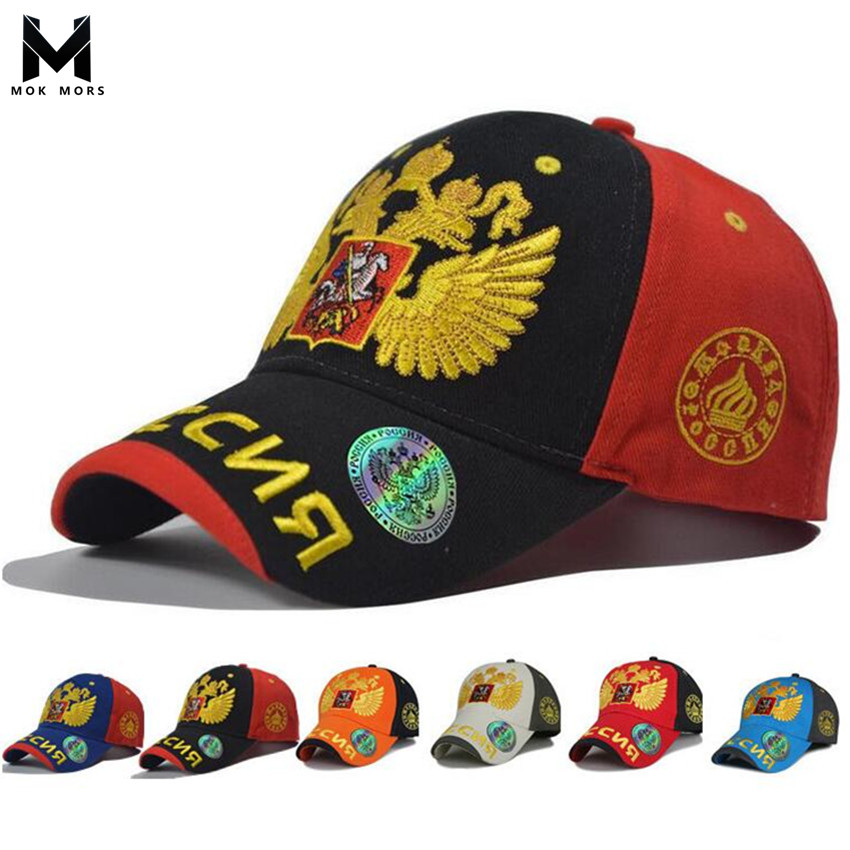 New 2017 Fashion Olympics Russia Sochi Bosco Baseball cap Man and Woman Snapback Hat Sunbonnet Casual Sports Cap Free Shipping man woman vintage military washed cadet hat army plain flat cap