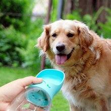 OUYXR Honsene портативная бутылка для воды для собак Путешествия щенок кошка поилка открытый диспенсер для воды для домашних животных Кормушка