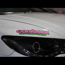 XGS DECAL Car decal car sticker canibeat motorcycle car stickers reflective stickers(China)
