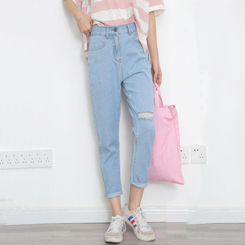 Jeans   women's streetwear New loose kpop bts korean style Harajuku wild Spring high waist harem pants