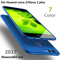 2017 Newest Ultrial Thin Phone Case For Huawei Nova 2 Soft Silicone 360 Full Protective Back