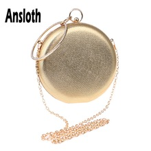 Ansloth Round Shape Evening Party Bag For Women Ring Handle Wedding Bag Solid Color Clutch Bag Lady Chain Tote Bag Prom HPS602