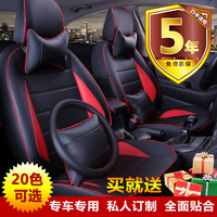 TO YOUR TASTE auto accessories CUSTOM pu car seat covers leather for the great wall SING wingle 3 wingle 5 wingle 6 deer pick up