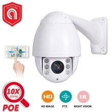 лучшая цена Poe IP Camera 5MP 2MP 10X Optical Zoom Outdoor Waterproof Mini IP PTZ Security Dome Surveillance Camera
