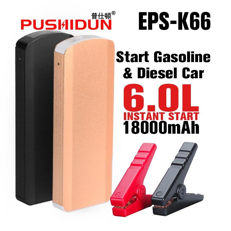 12 v Baterias 18000 mah Caixa De Metal Carro Saltar Poder de Arranque com Cabo Inteligente Vermelho & Azul Luzes De Advertência de Reforço para o Gás & Carros A Diesel