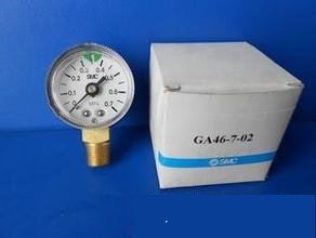 BRAND NEW JAPAN SMC GENUINE GAUGE GA46-7-02 brand new japan smc genuine regulator ir3020 02