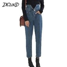Korean Vintage High Waist Jeans Women 2018 Fashion Stitching Washed Blue Jeans Female Casual Slim Tassel Denim Ladies Pants