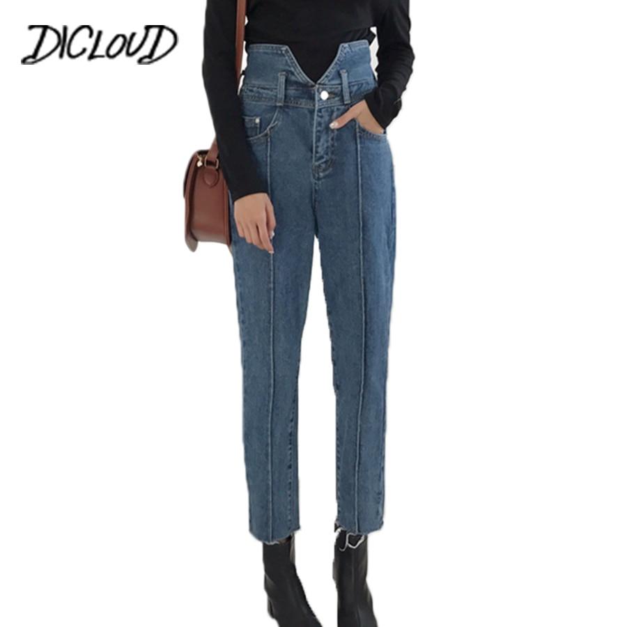 Korean Vintage High Waist Jeans Women 2018 Fashion Stitching