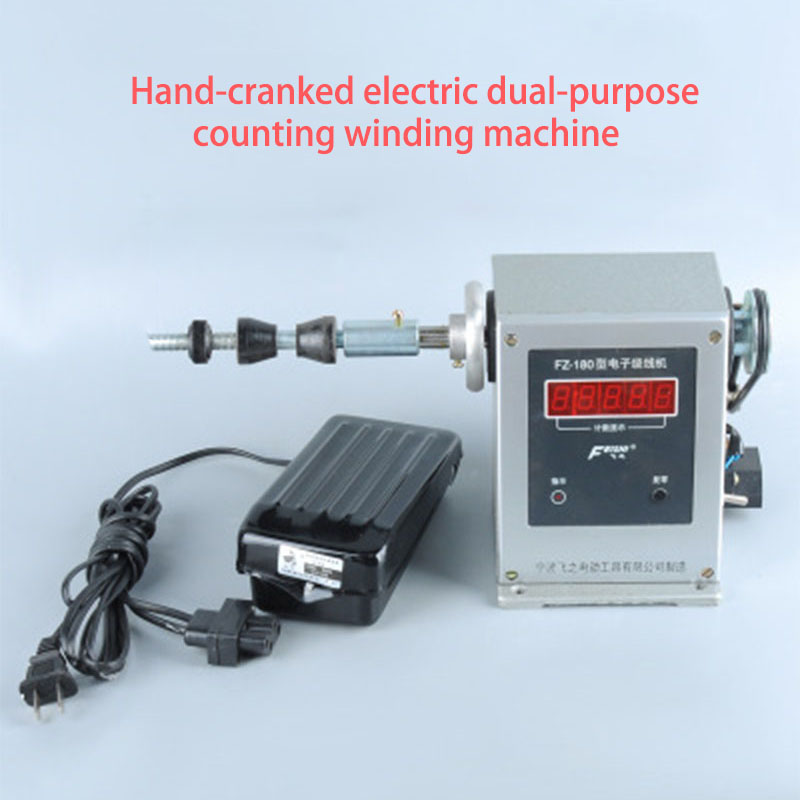 Semi-automatic Adjustable Winding Tool Electric Industry High Speed Counting Winding Machine 0-9999 Count Range