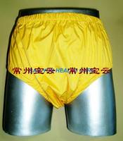Free Shipping FuuBuu2202 3PCS Adult Diapers Non Disposable Diaper Plastic Diaper Pants PUL ABDL