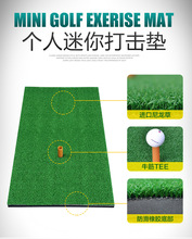 High quality Golf exercise mats Golf Training pad Indoor swing hit cushion
