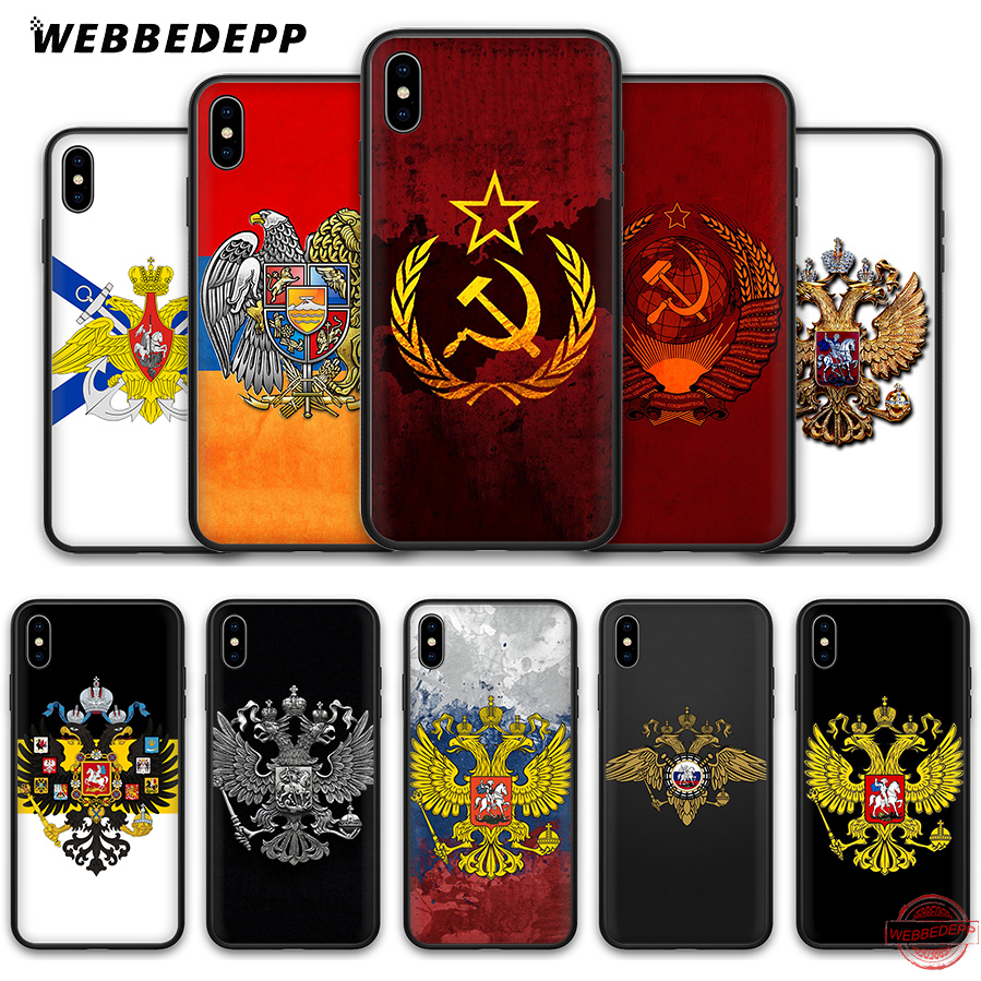 WEBBEDEPP Armenia russia Flag coat of arms Soft Silicone Case for iPhone 11 Pro XS Max XR X 8 7 6S Plus 5S SE 11Pro Max Cases