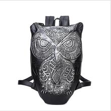 Men Backpacks 2016 Newest Stylish Cool Black Pu bucket 3d stereo leather  Owl Backpack Female Hot Sale Women Bag In Stock