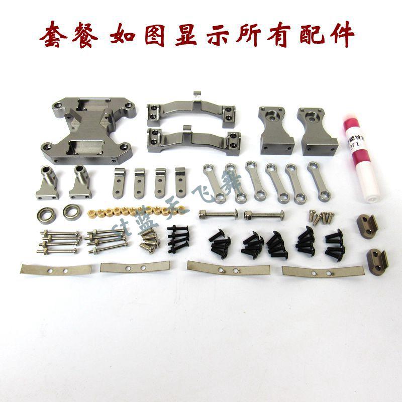 WPL B16 B36 Ural Lkw RC AUTO DIY Upgrade Geändert Metall Teile Wippe-in Teile & Zubehör aus Spielzeug und Hobbys bei  Gruppe 2