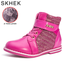 SKHEK Girls Ankle Boots Autumn Winter Plush Children Boots Girls Side Zip Shoes For Kids Fashion Martin Boots PU Leather TJ1709 new children martin boots autumn zip ankle boots girls toddler cotton shoes winter kids snow boots student shoes baby 04