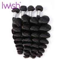 Loose Wave Bundles IWISH Hair Brazilian Hair Weave Bundles Human Hair 28inch Bundles Remy Hair Extensions Double Weft
