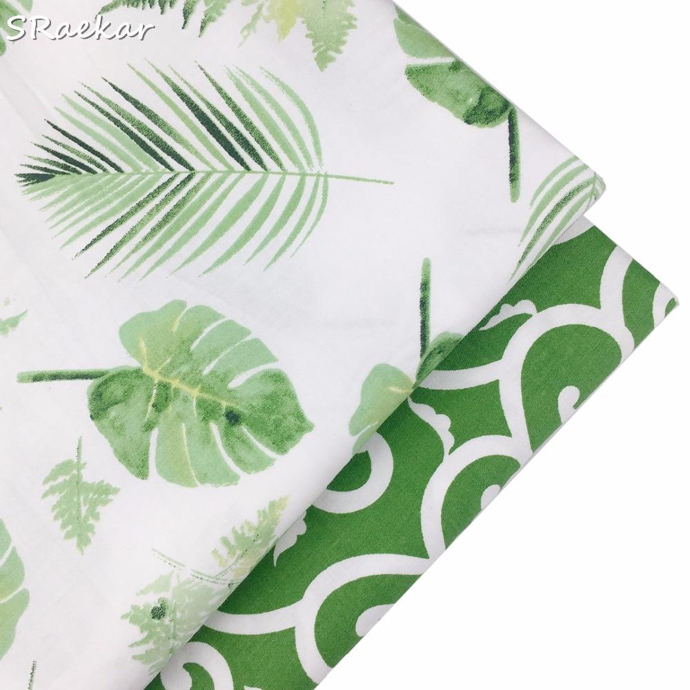 Sraekar зеленые крупные листья по метру лоскутное изделие из хлопчатобумажной ткани DIY ручной работы стеганое шитье Детские простыни платье материал ткани